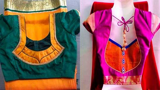 Back Side Design of Paithani Blouse