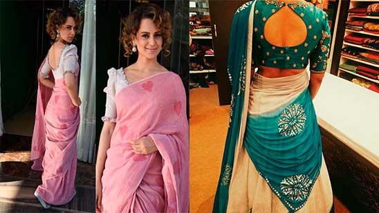 Kathpadar Saree Blouse Back Neck Designs