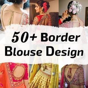 50 Blouse Back Neck Designs With Borders Tailoringinhindi