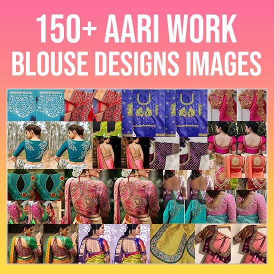 Aari Work Blouse Designs