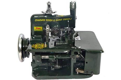 Overlock Interlock Sewing Machine